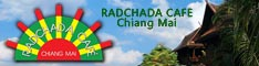 Radchada Garden Café Banner on Gay in Chiang Mai