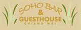 Soho - Logo
